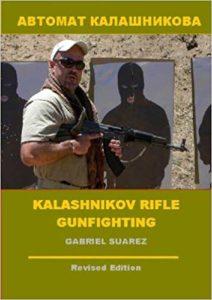 Kalashnikov Rifle Gunfighting; 2007
