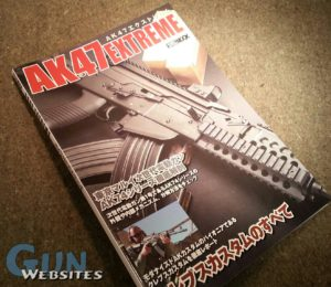 AK47 Extreme: 2011?