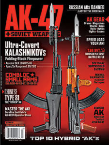 AK-47 & Soviet Weapons, 2015