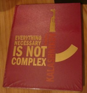 Everything Necessary Is Not Complex: 2011